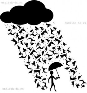Идиома To rain cats and dogs