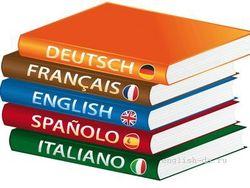 Золотые правила для изучения английского языка